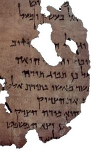 hellige skrifter jødedommen